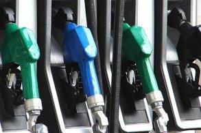 Fuel Rewards